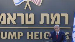 Израел строи селище на името на Тръмп