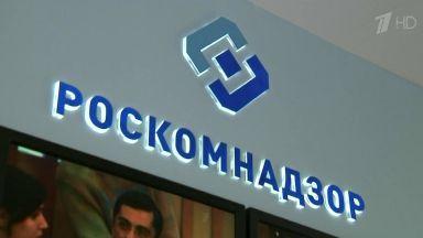 Русия наказва за използване на чуждестранен интернет