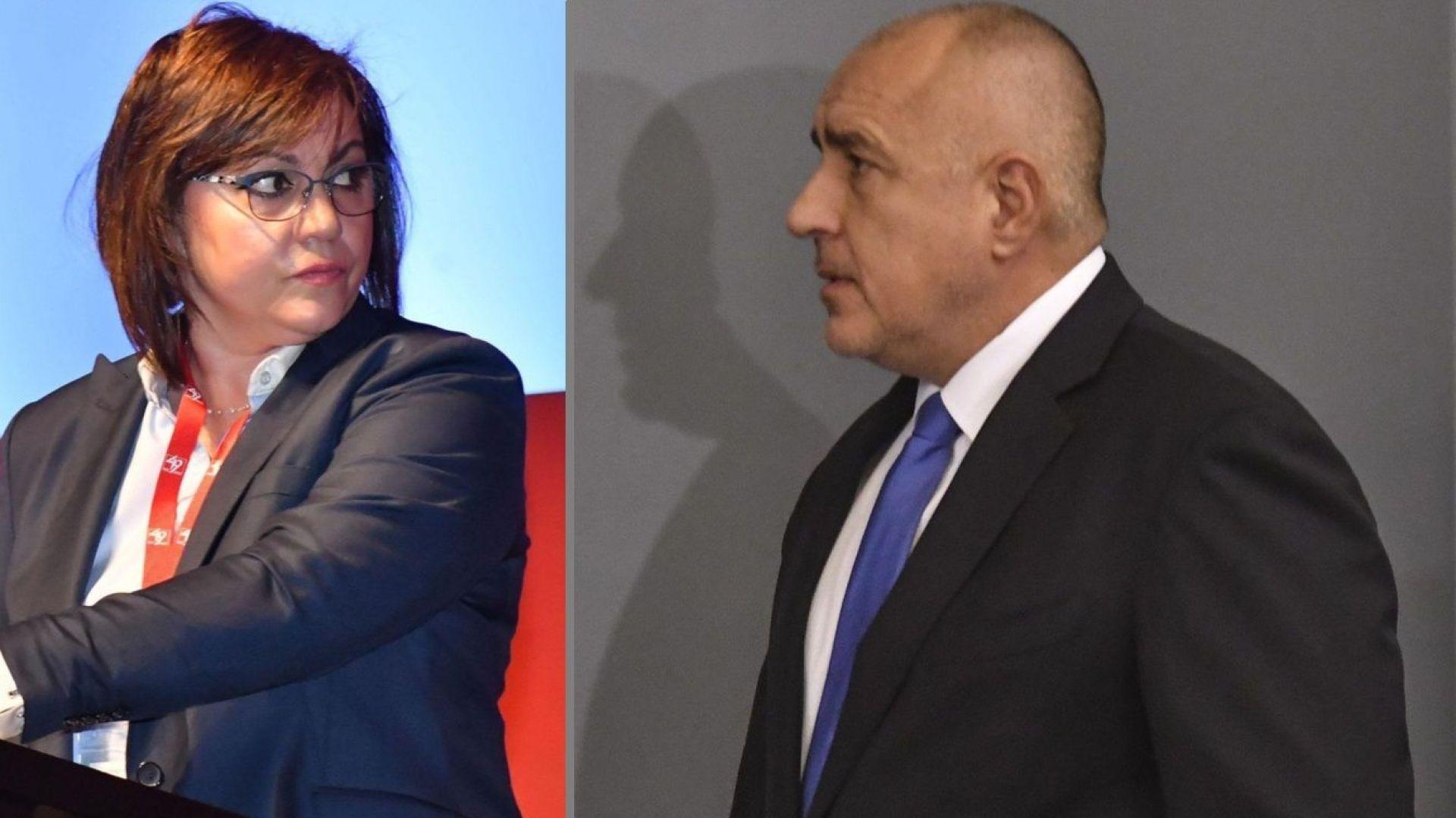 """""""Маркет линкс"""": Борисов бие ГЕРБ по рейтинг, Нинова е харесвана по-малко от БСП"""