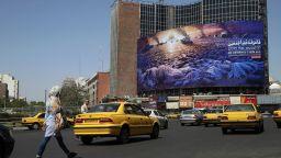 Иран казва, че е разбил американска мрежа за кибершпионаж