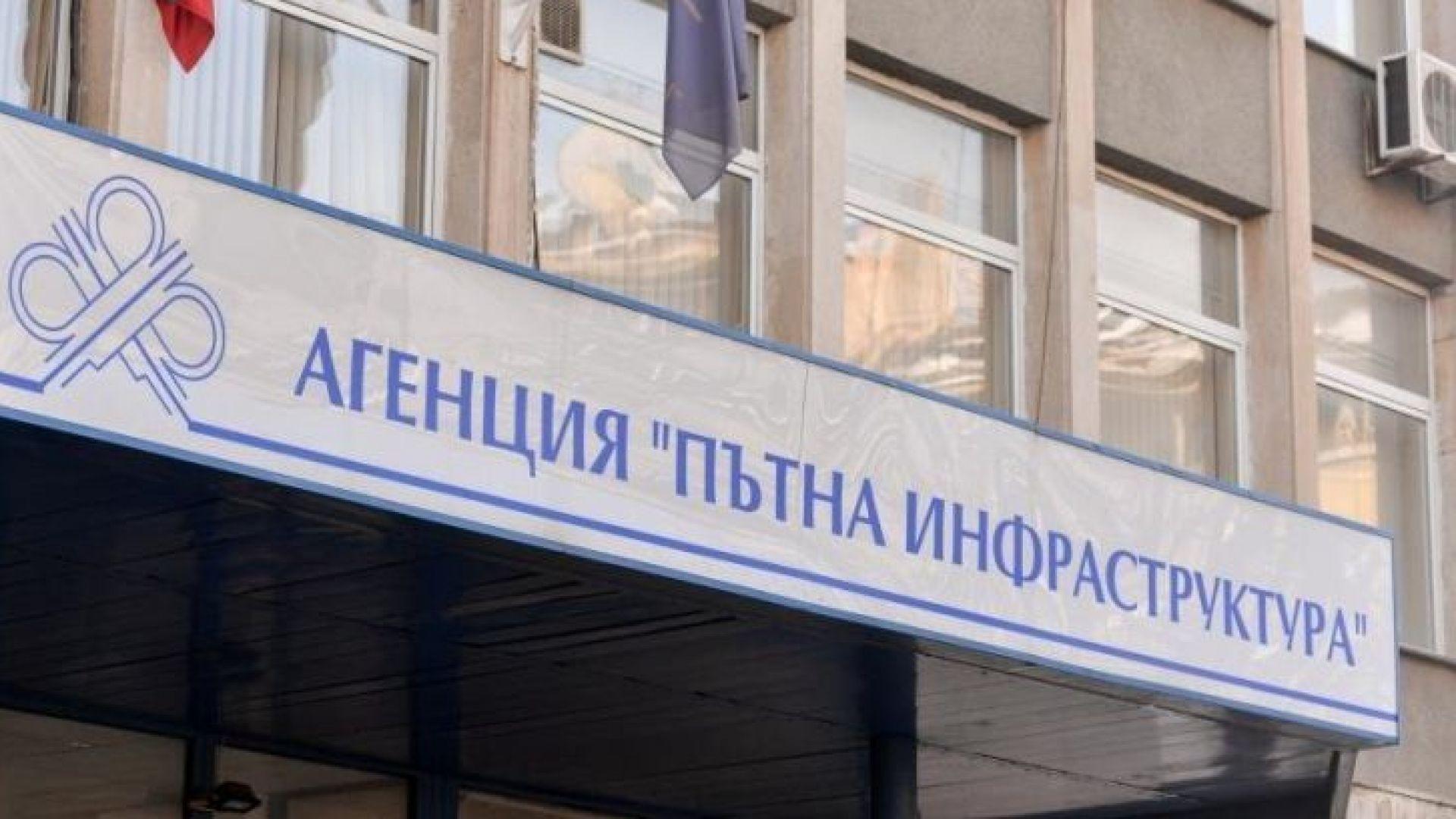 Рокади в АПИ, Иван Досев влиза в Управителния съвет
