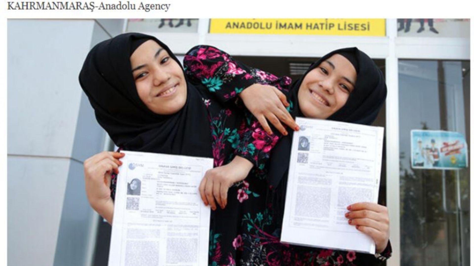 Сиамски близначки бяха сред милионите кандидати, положили изпит за кандидатстване