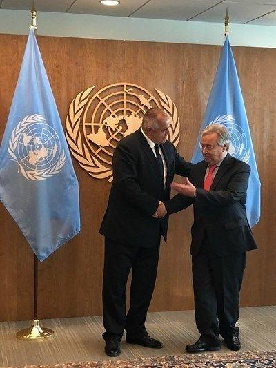 През септември 2018 година Бойко Борисов разговаря с Антонио Гутериш в Ню Йорк