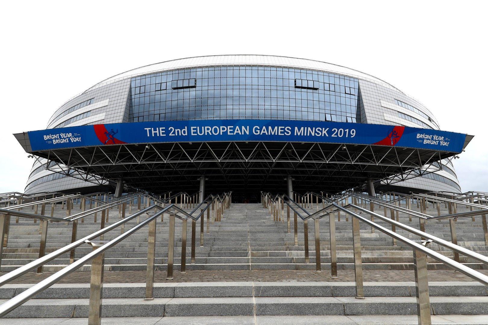 Залата Minsk Arena, където ще са доста от състезанията на Европейските олимпийски игри
