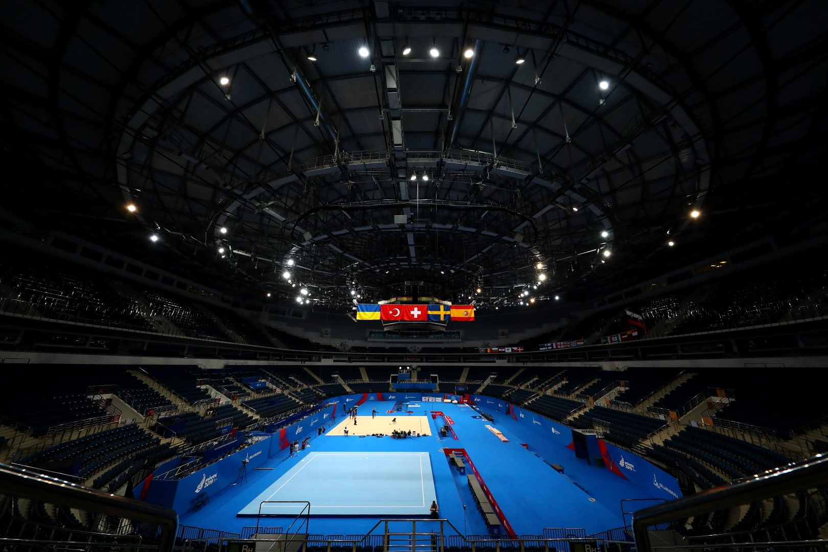 Залата Minsk Arena