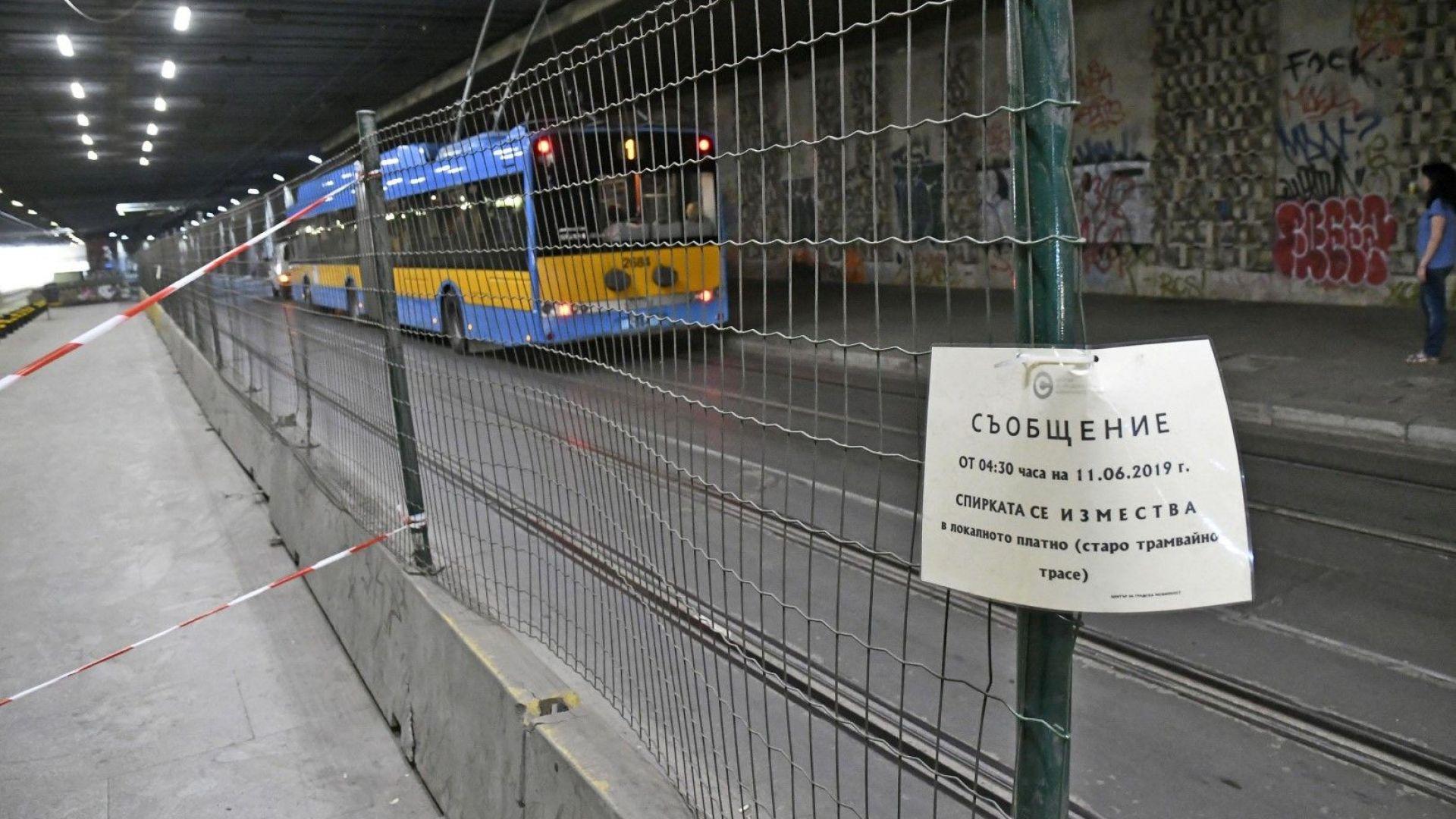Заради зачестили инциденти вече е преместена тролейбусната спирка в подлеза