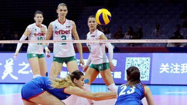 България шокира с обрат над световния шампион