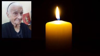 На 116 г. почина Джузепина Робучи - най-възрастният човек в Европа (видео)