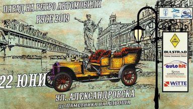 Парад на ретро автомобили ще се проведе в Русе