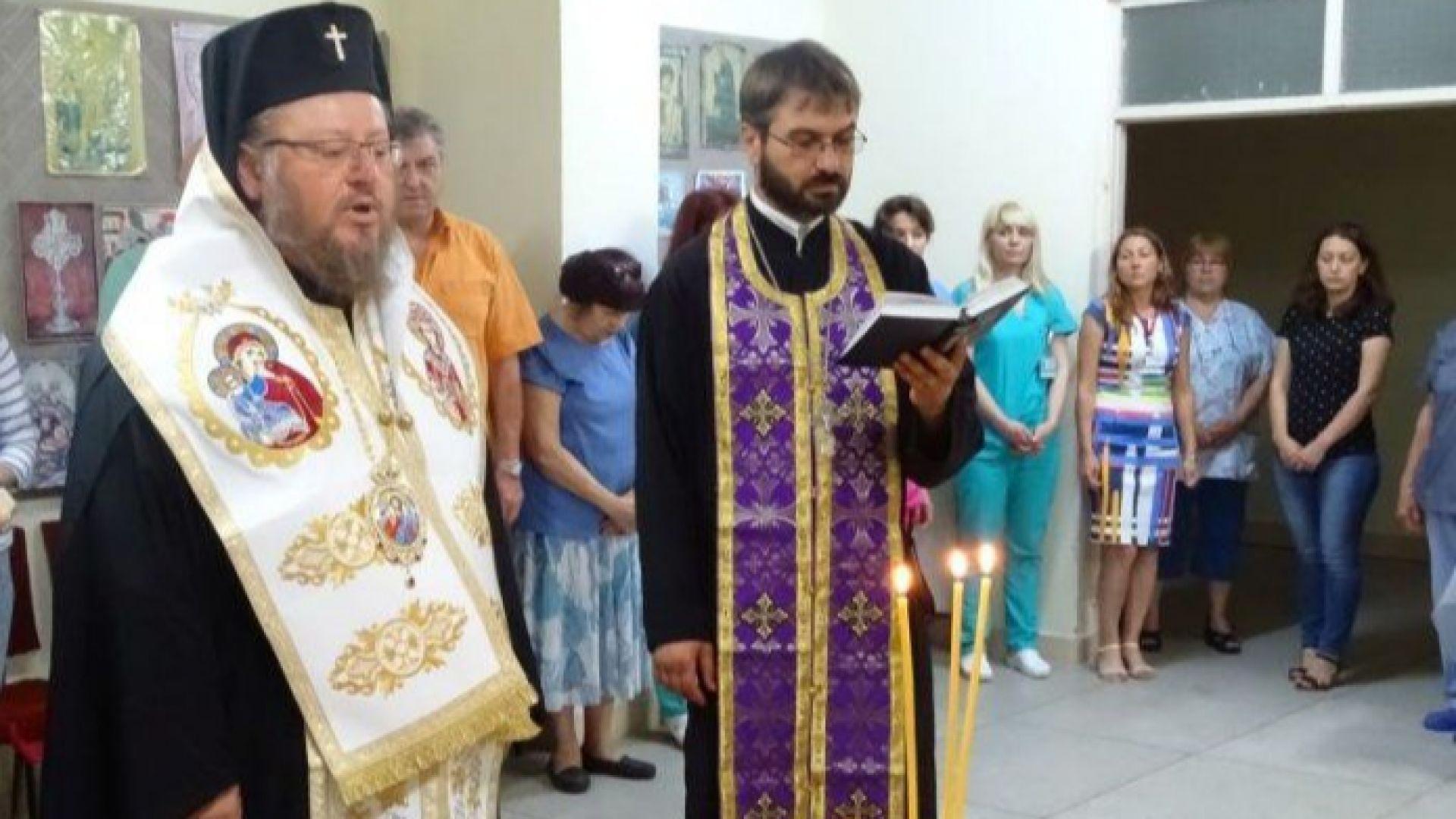 Обновеният параклис