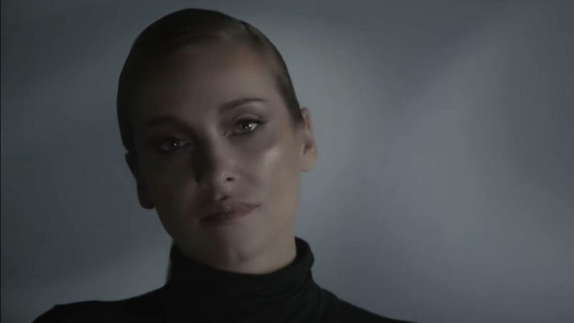 Бременната Алекс Раева и Mind Trips с нова песен