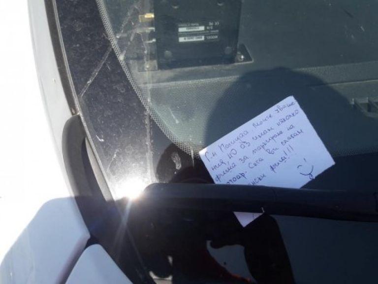 Варненец написа фиш за неправилно паркиране на патрулка (снимки)