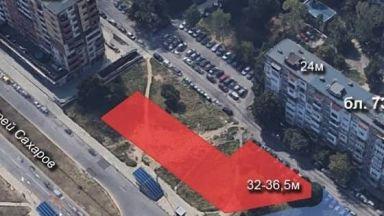"""Нов протест в """"Младост"""" срещу бетонирането на градина заради хотел и нова улица"""