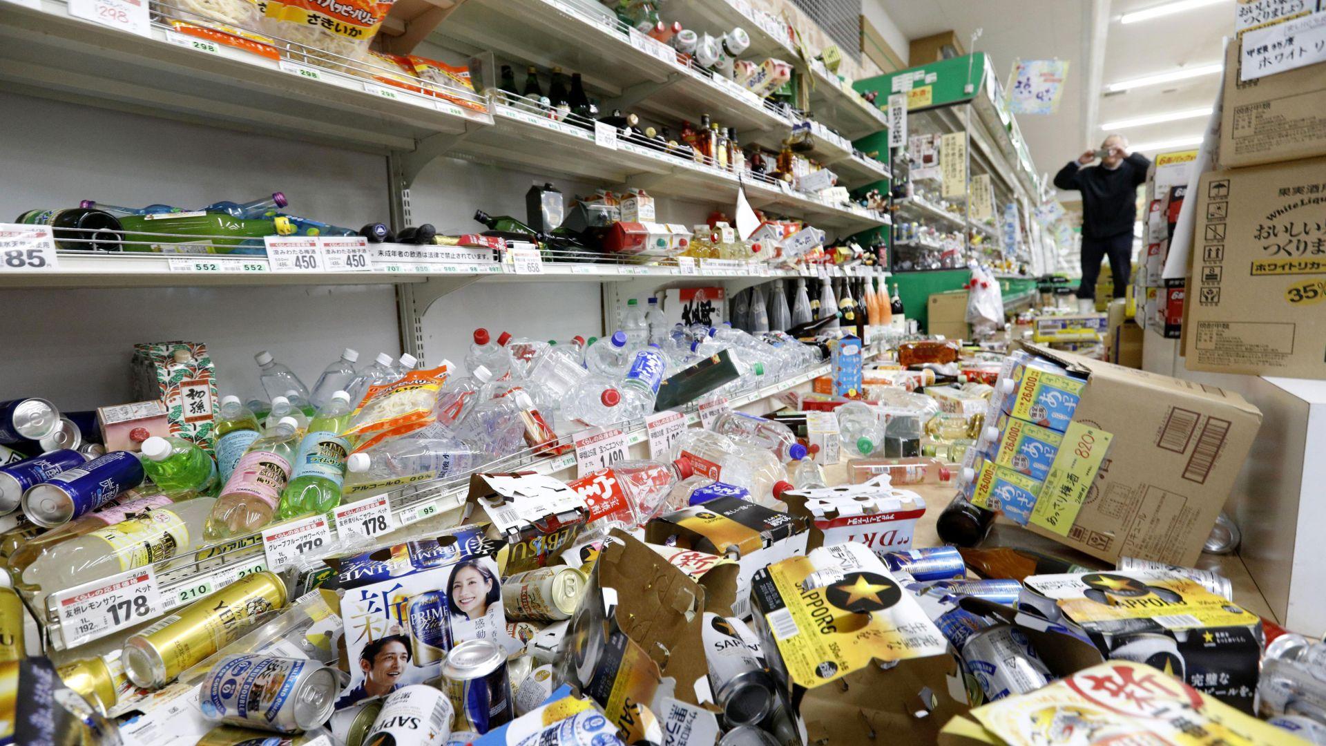 Най-малко 21 души са пострадали в резултат на земетресението с