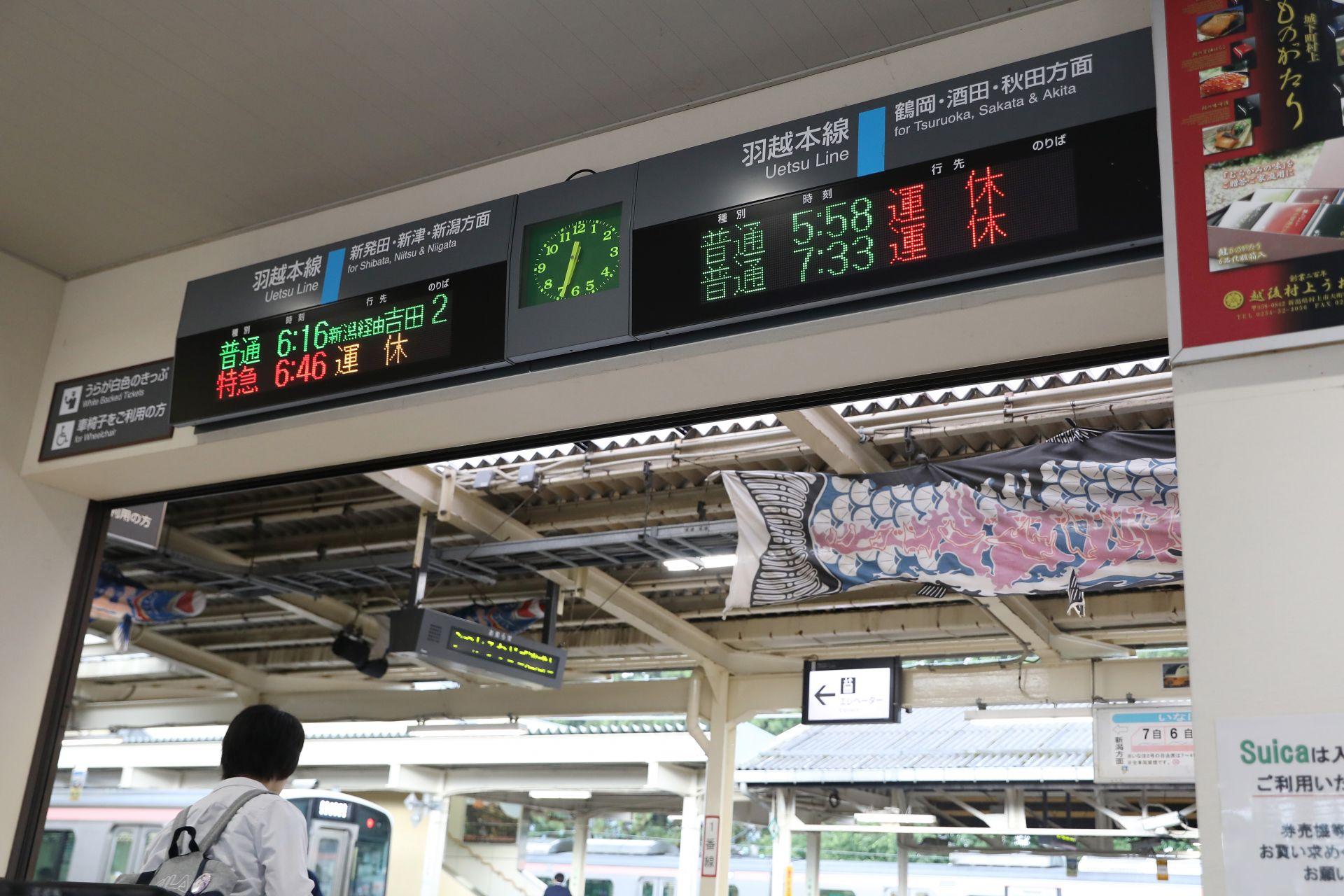 Високоскоростните влакове по две железопътни линии бяха спрени превантивно