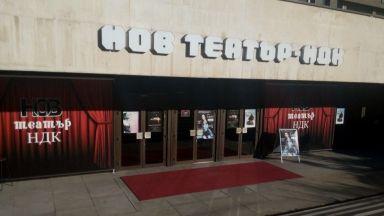 Летен театрално-музикален фестивал в столицата през целия юли
