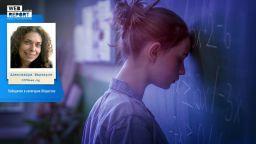 Александра Маркарян - победителката в Web Report, която осветли приема в СМГ