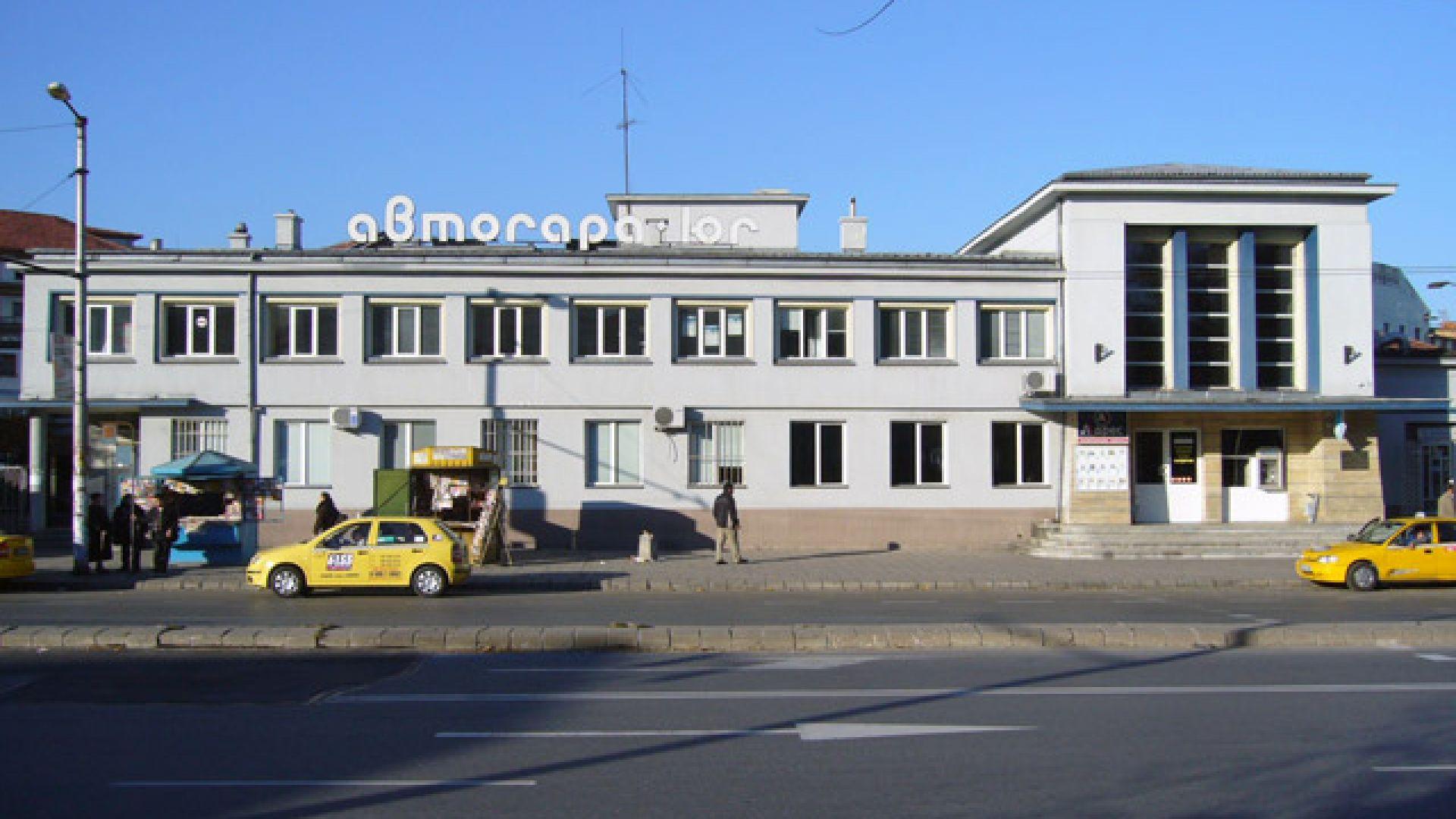 Пътници отказаха да пътуват с раздрънкан автобус до Стара Загора