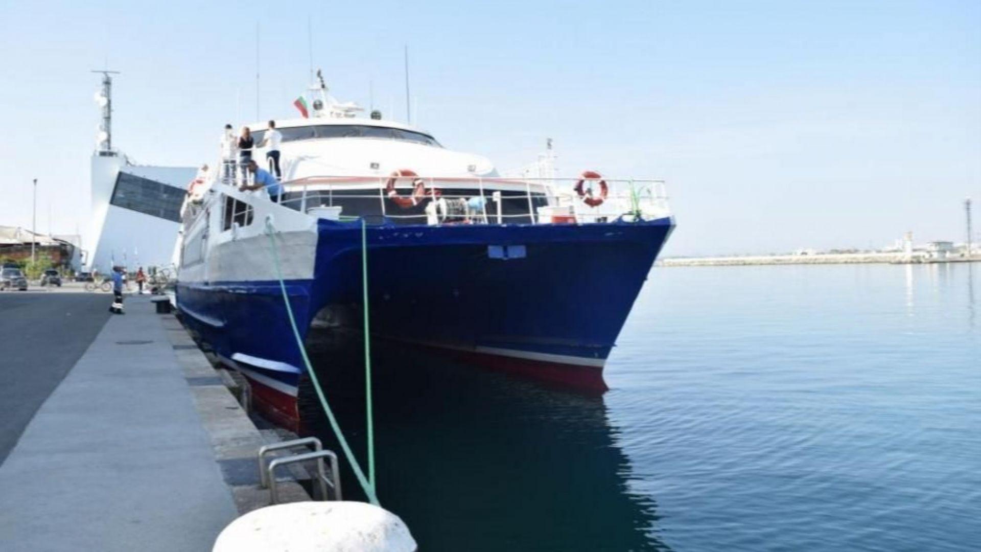 Първо тестово плаване с пасажери от Морска гара в Бургас