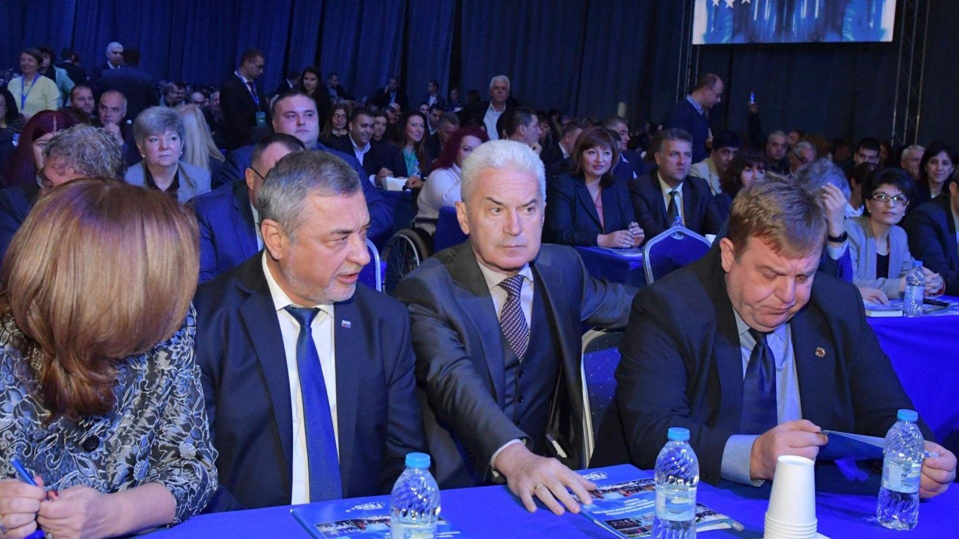 """Сидеров, Чуколов и Шопов вече не са част от """"Обединени патриоти"""""""