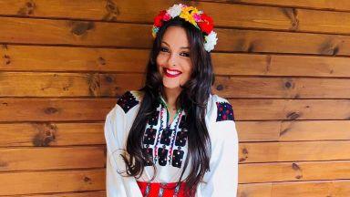 Дъщерята на Глория облече 100-годишна народна носия
