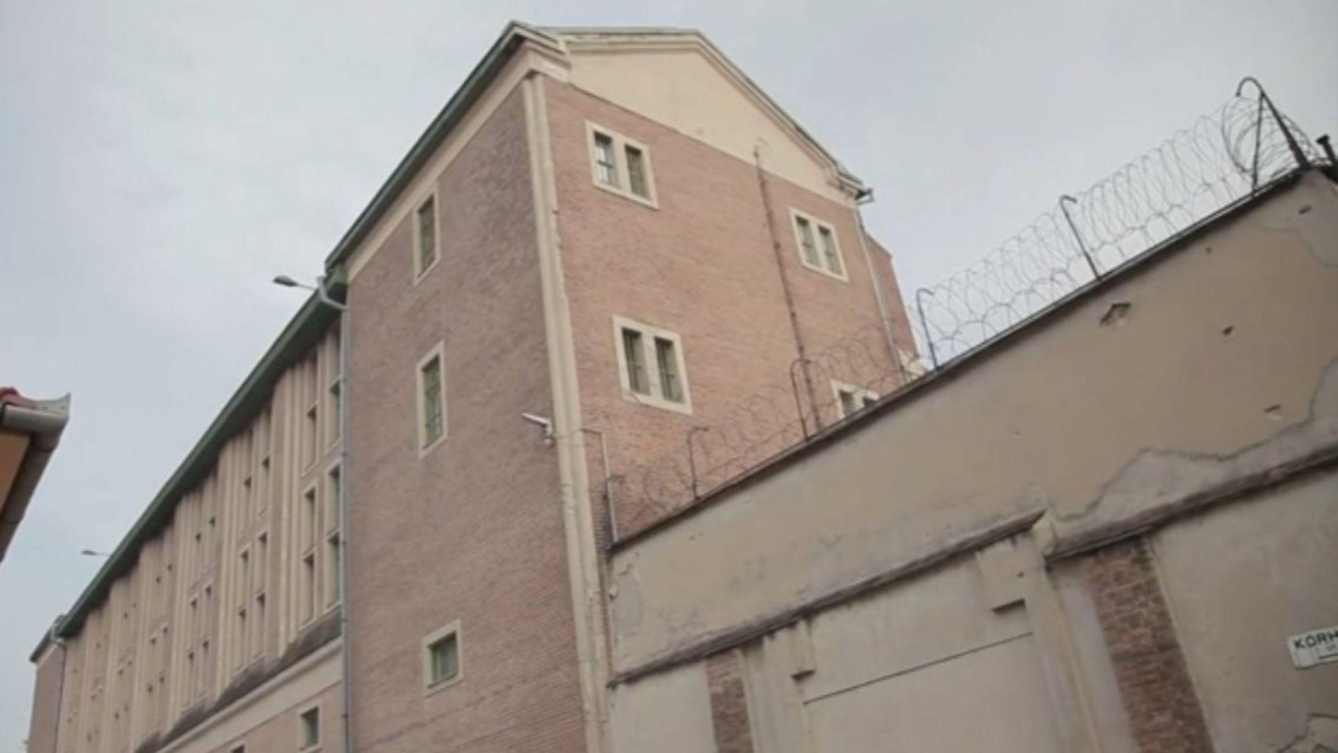 Доживотен затвор за трима българи в Унгария