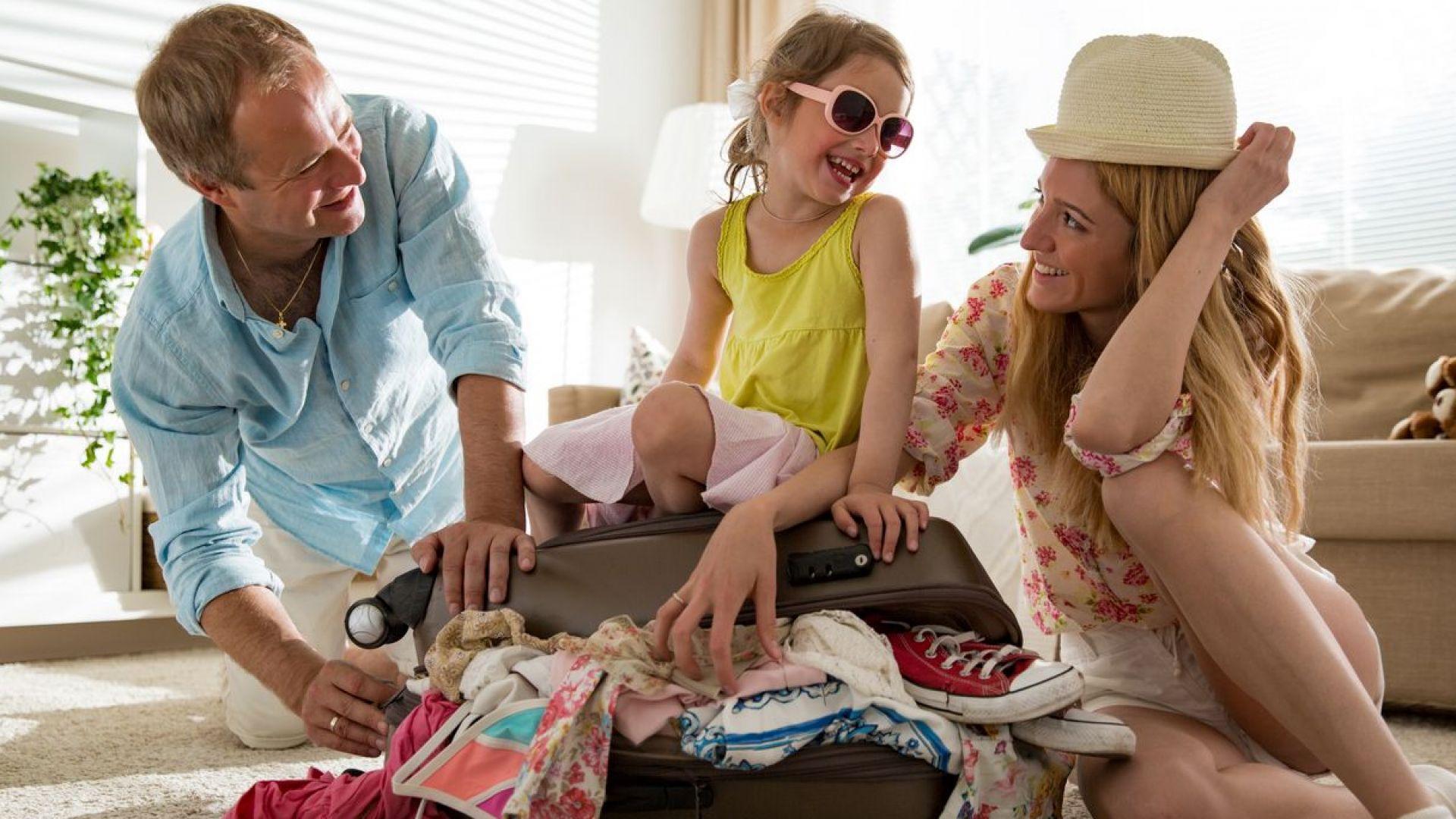 Лятото е тук. Как да съберем повече багаж в по-малък куфар