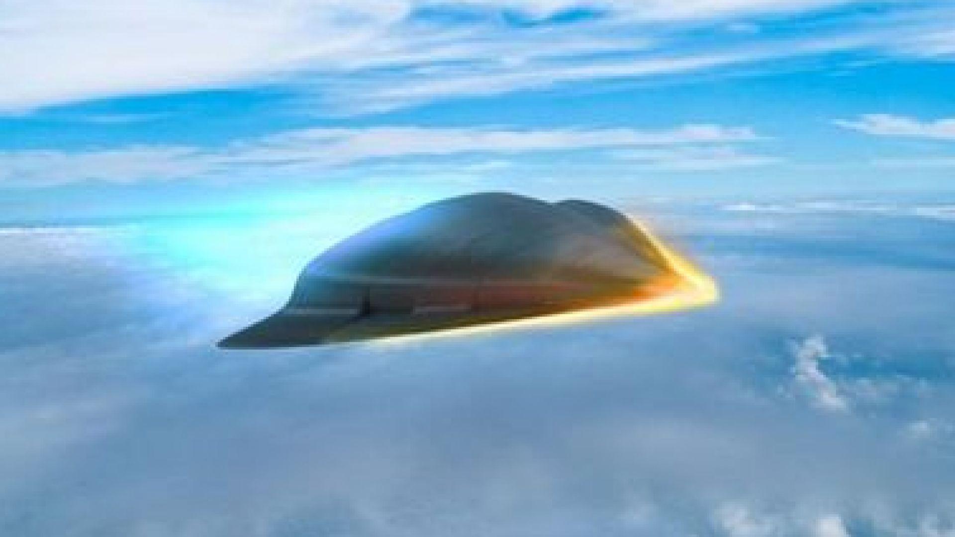 САЩ анонсира създаването на хиперзвукова ракета