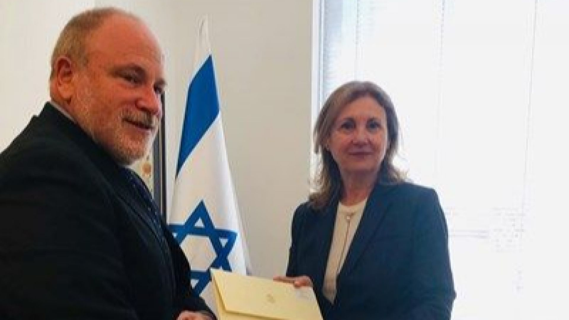 Официално: Румяна Бъчварова вече е посланик в Израел