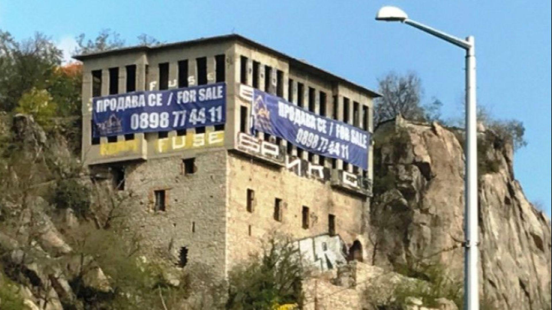 Пловдивската митрополия се сдоби с емблематичен имот до Античния театър