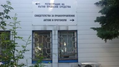 Социално предприятие обгрижва 180 човека по домовете в Русе