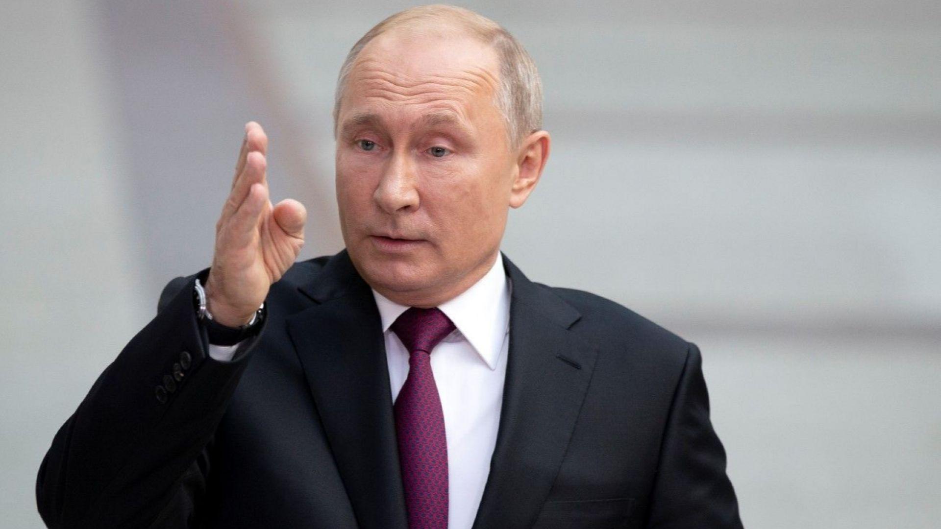 Путин подава ръка на ЕС: Нужен е отказ от концепциите на Студената  война