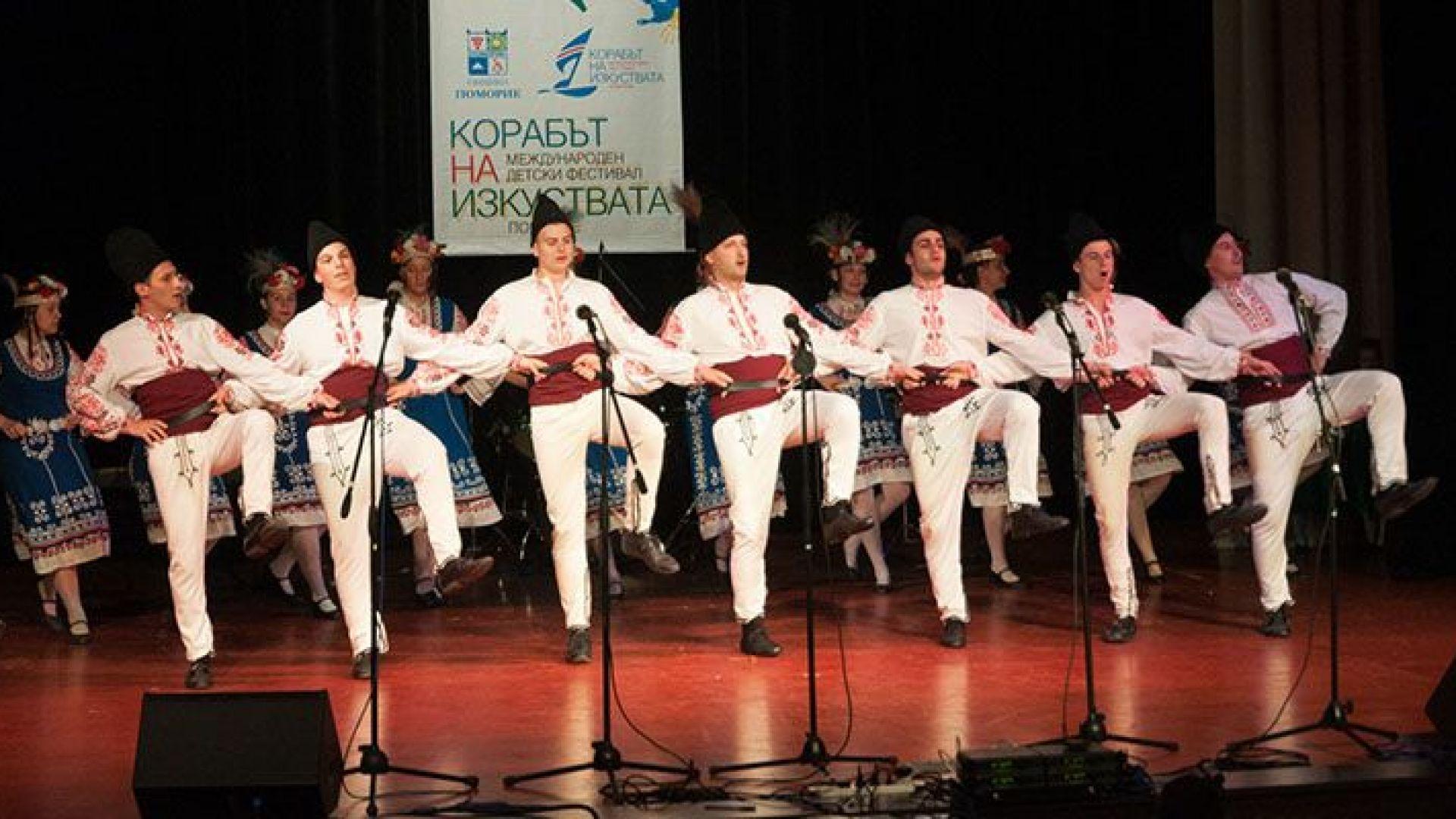 """Поморие пак е домакин на фестивала """"Корабът на изкуствата"""""""