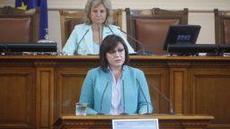 Нинова: Българските избиратели бяха употребени в политическата игра на Борисов