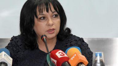Петкова: Интерконекторът Гърция-България е основен наш приоритет