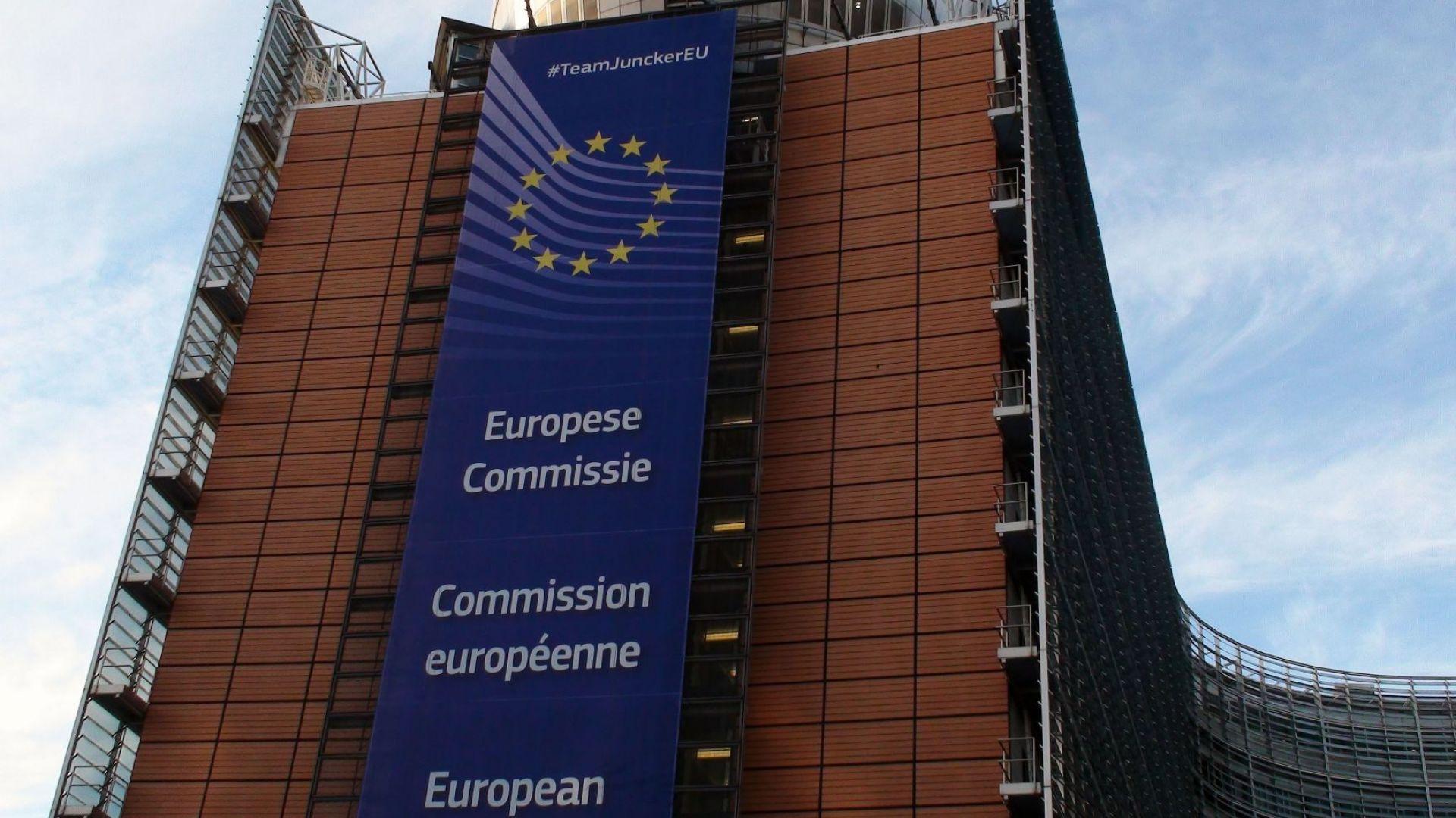 Брюксел понижи леко прогнозата си за икономически растеж на България
