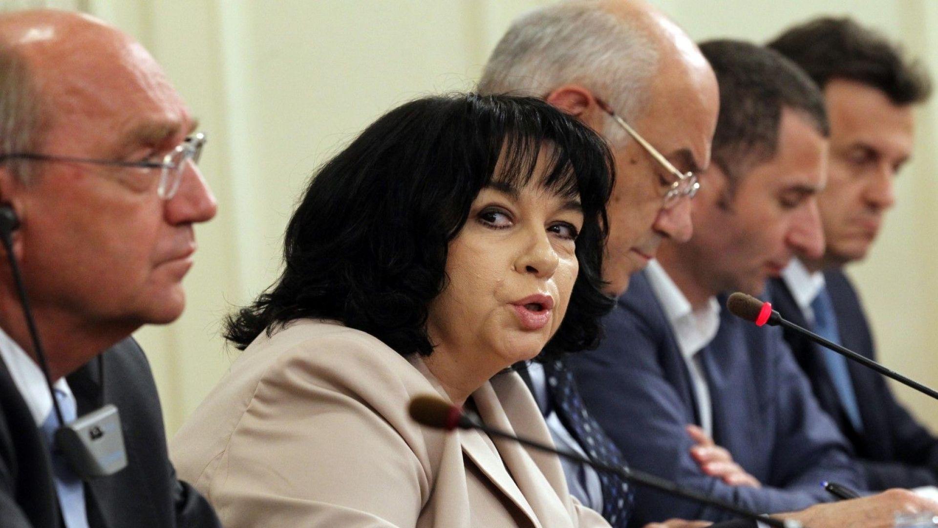"""Булгаргаз"" тръгва към предоговаряне на цените с ""Газпром"""