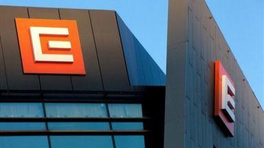 Ред е на КЕВР да се произнесе по сделката за придобиване на бизнеса на ЧЕЗ от Еврохолд