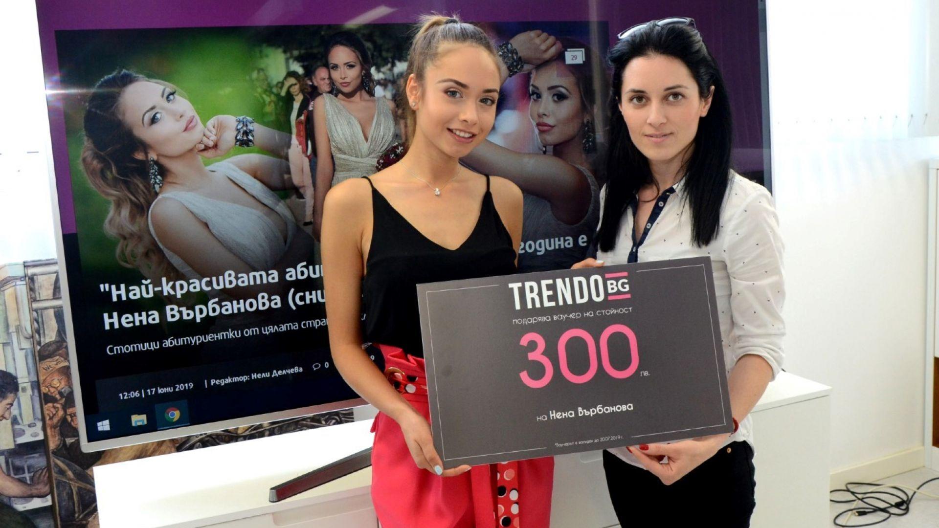Представителката на Trendo.bg Александрина Голденберг връчи на Нена ваучер на стойност 300 лв. за онлайн магазина