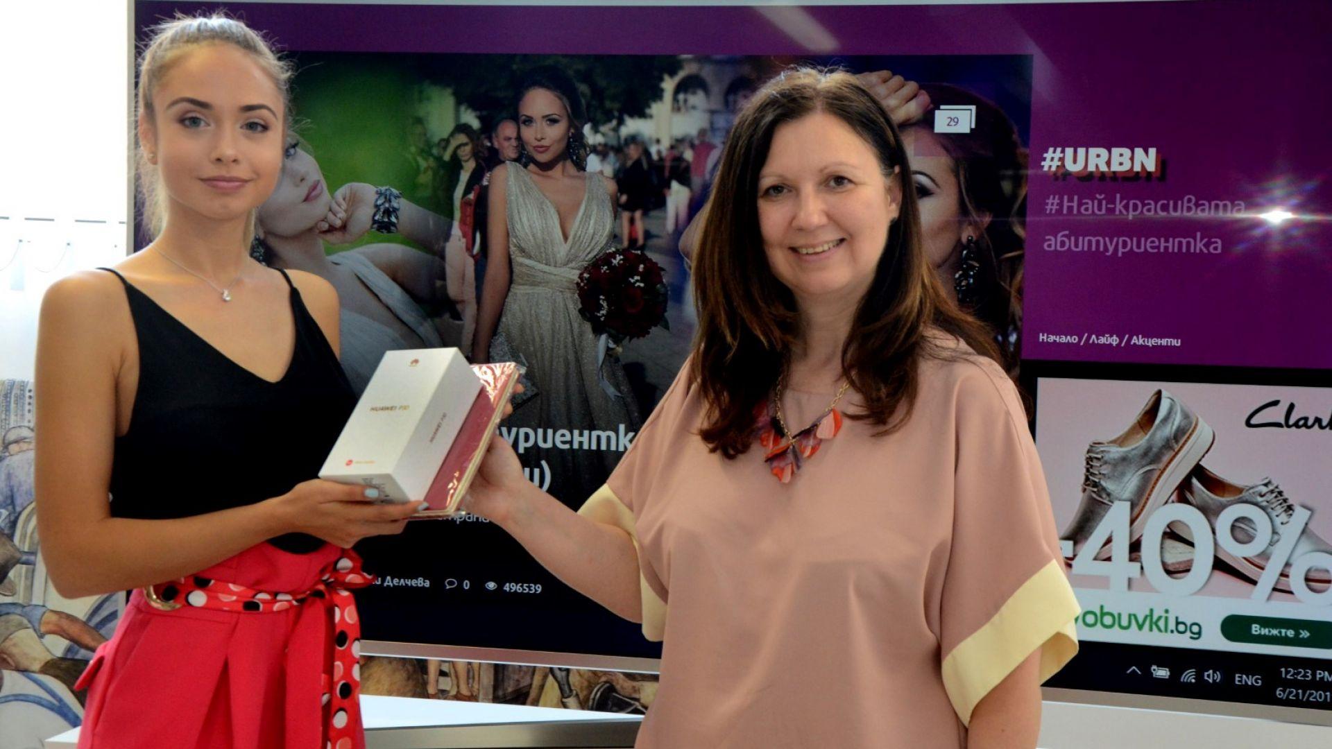 Нена Върбанова получи смартфон Huawei P30 от PR мениджъра на технологичния гигант Емилия Кирилова