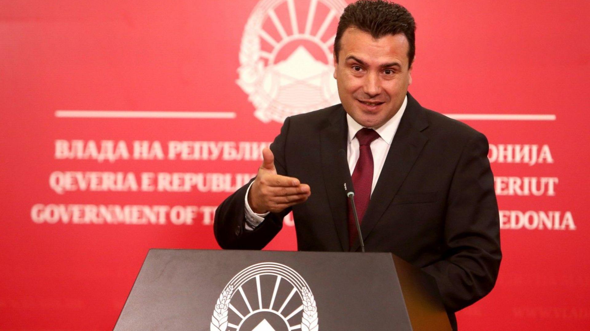 """Зоран Заев: Българската страна е """"направила всичко"""", сега македонската страна трябва да направи компромис"""