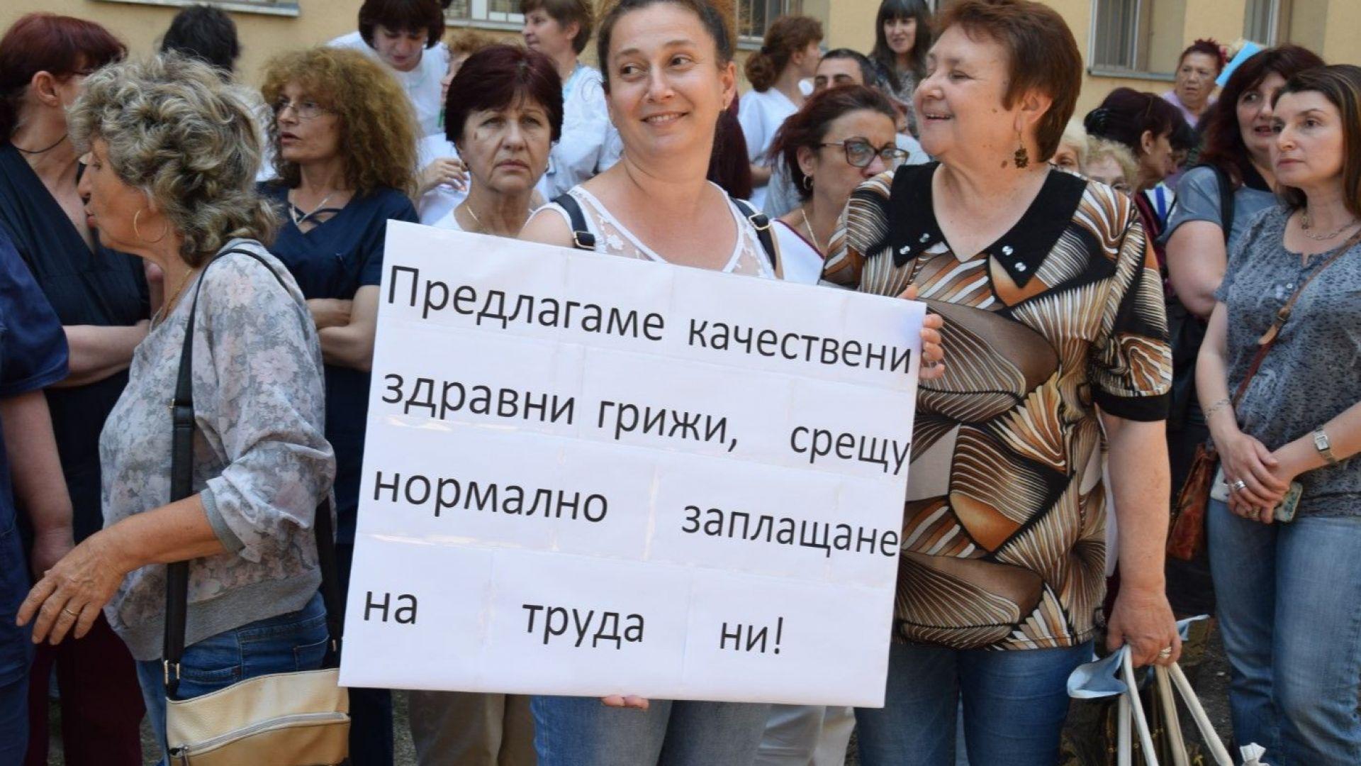 Десетки медсестри блокираха изхода на Пазарджик към Пещера