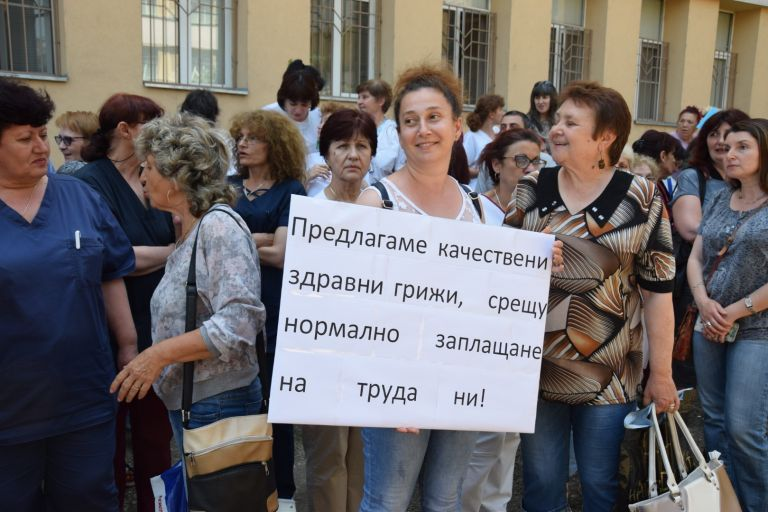 Резултат с изображение за болница видин протест