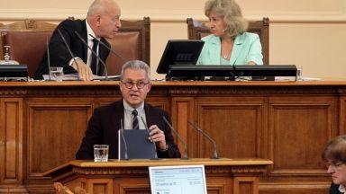 ДПС заговори за тежка корупционна тишина около сделката с ЧЕЗ