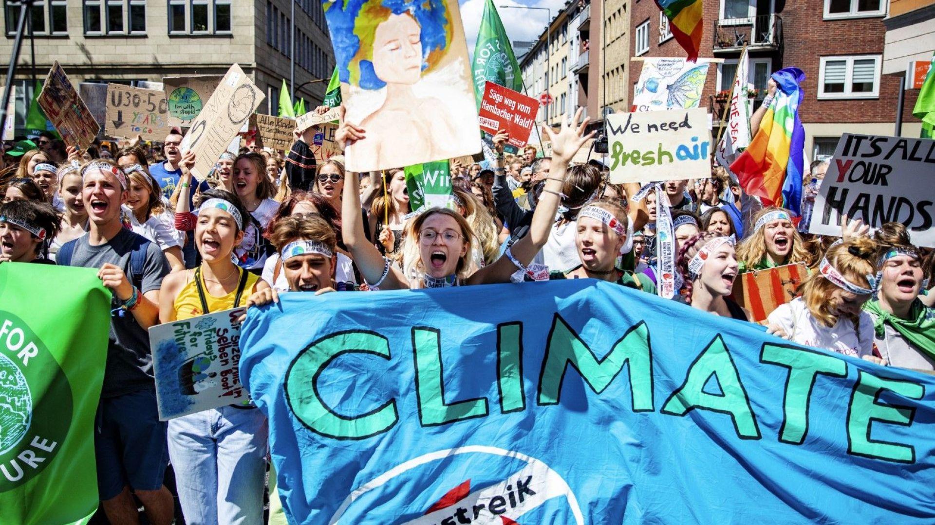"""""""Петъци за бъдеще"""": Рекордна досега демонстрация в Германия срещу климатичните промени"""