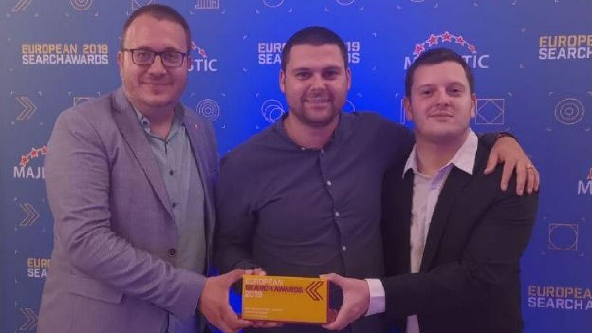 Българи спечелиха европейско отличие за SEО оптимизация
