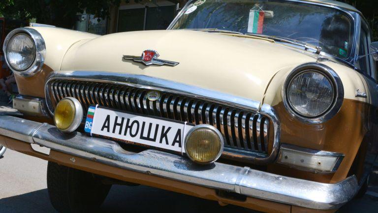 Парад на ретро автомобили в Русе (снимки)