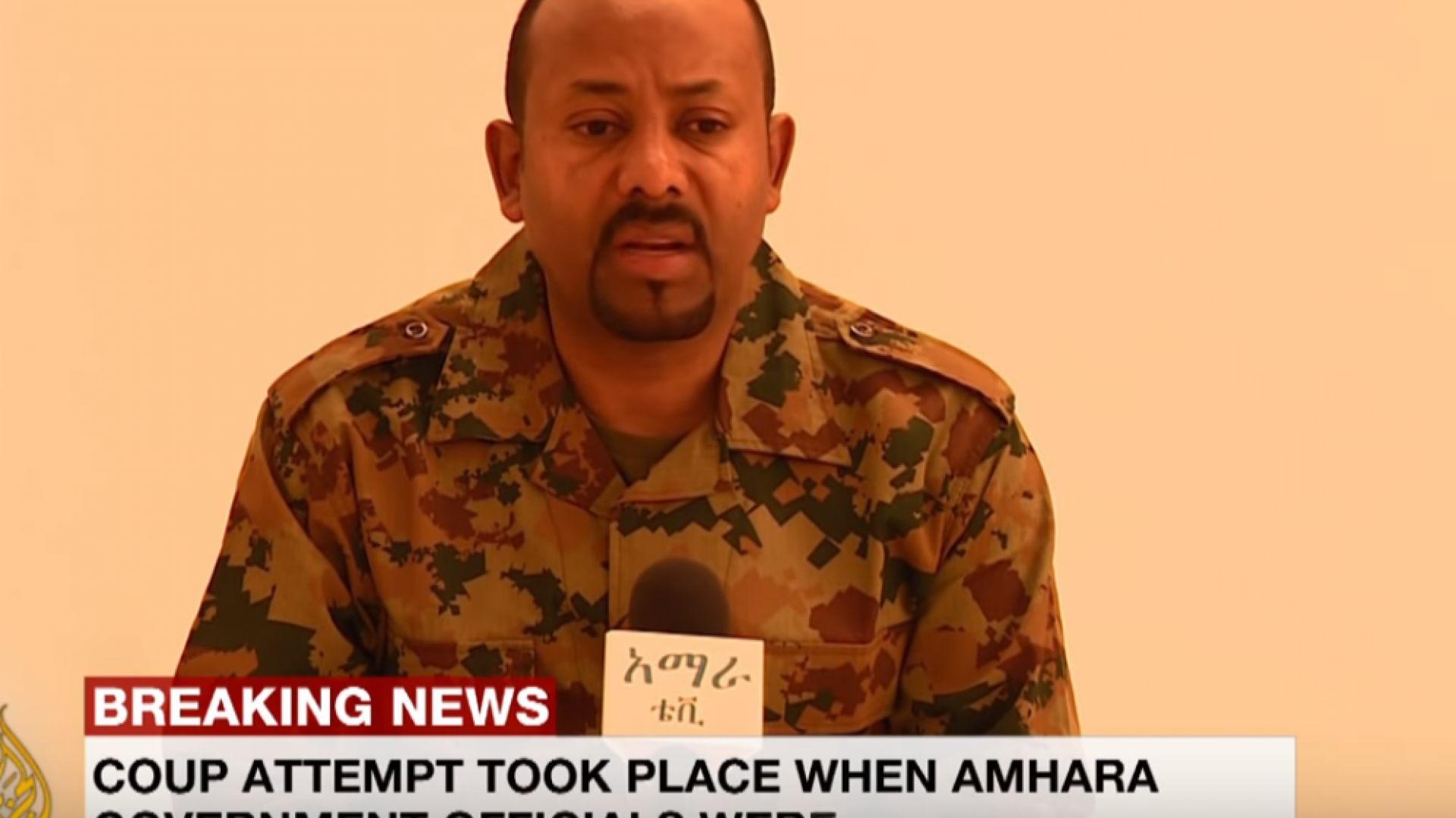 Опит за преврат в Етиопия, простреляха началника на Генщаба, има убити