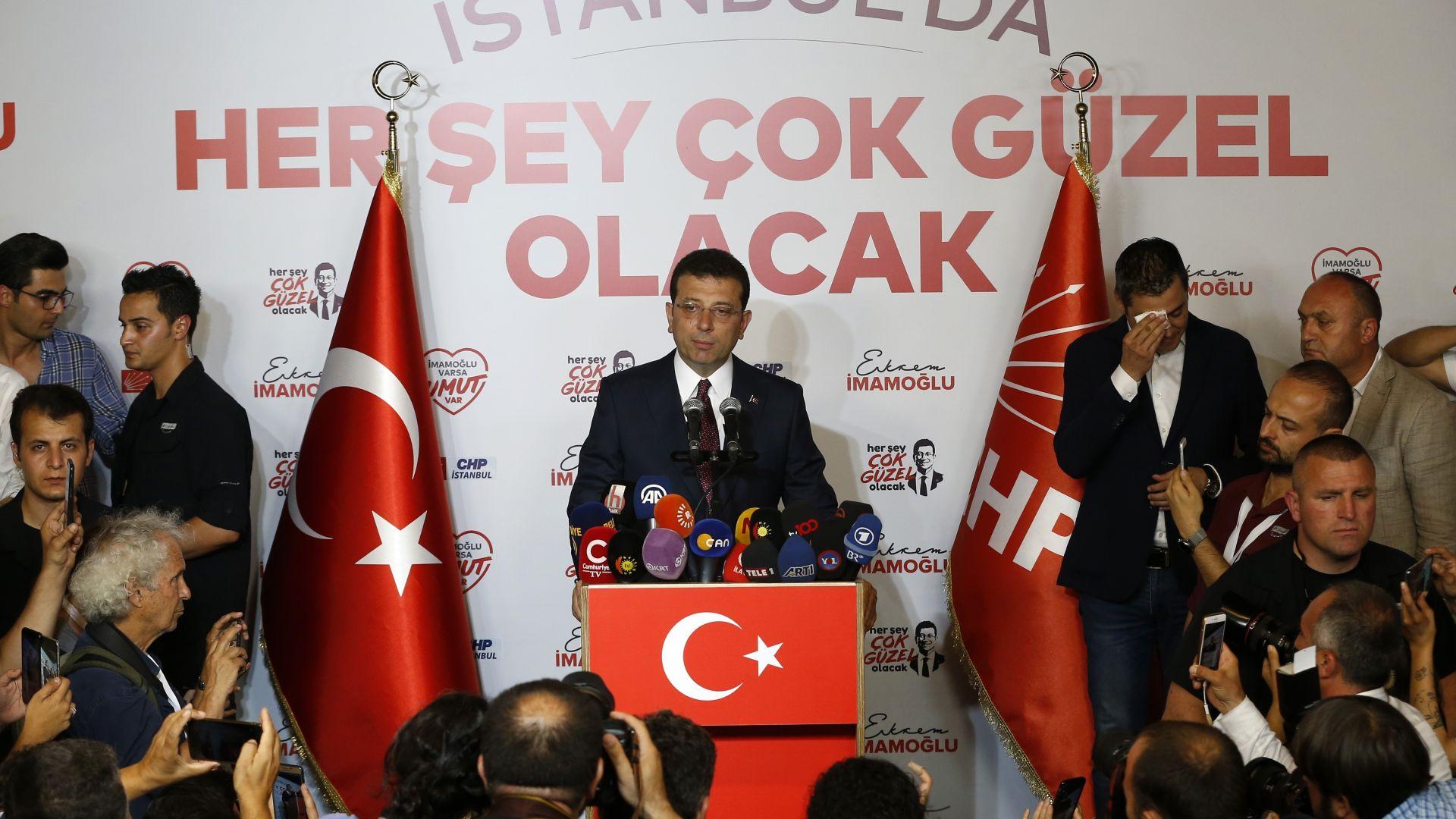 Опозицията срещу Ердоган превзе Истанбул за втори път -  с близо 1 млн. гласа повече