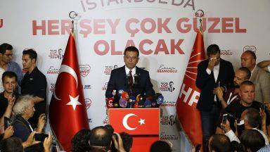 Опозицията превзе Истанбул за втори път - с близо 1 млн. гласа повече
